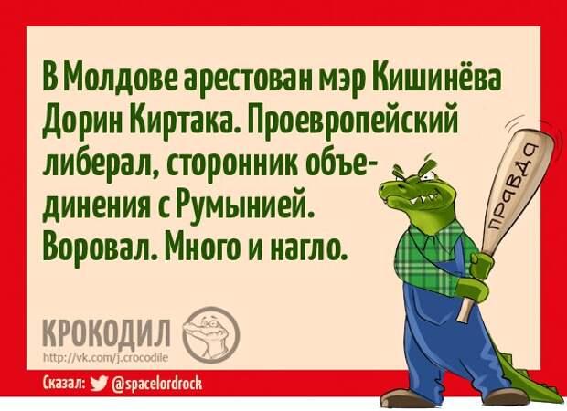 Веселый юмор в картинках от журнала Крокодил (11 фото)