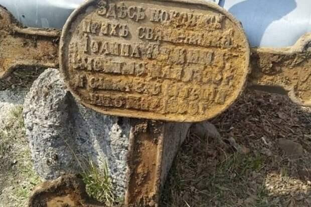 Могилу первого священника нашли при строительстве стадиона
