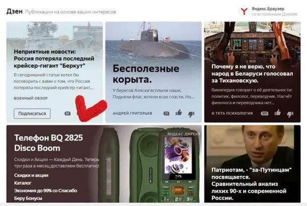 Юрий Селиванов: Мерзость либерального охмурения