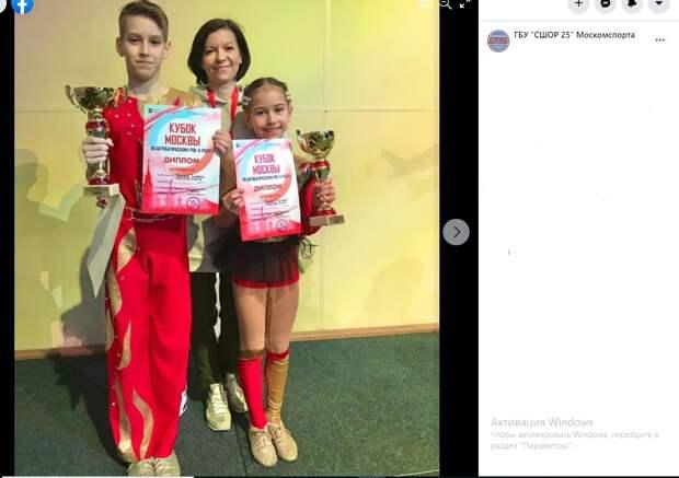 Савеловские спортсмены завоевали золото на Кубке Москвы по рок-н-роллу