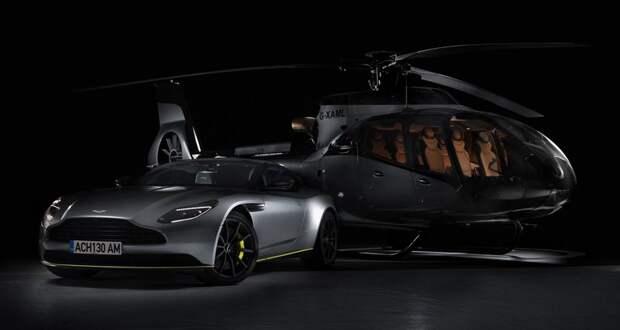 Aston Martin представил свой первый вертолёт