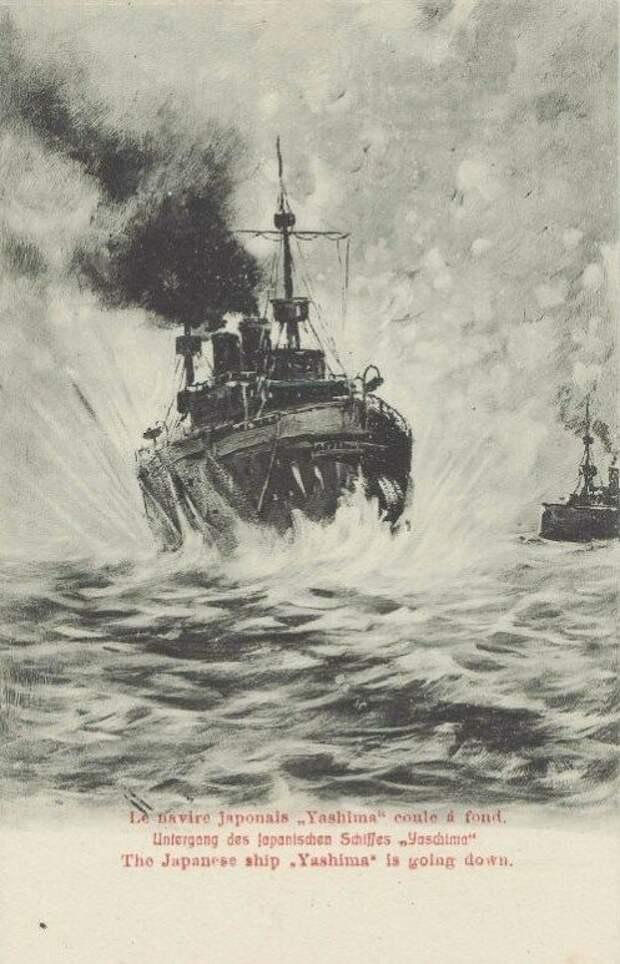 Потопление броненосца «Яшима»
