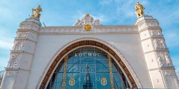 Объемная программа мероприятий подготовлена в Москве ко Дню космонавтики