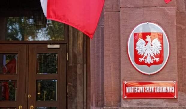 В Польше заявили о «безоговорочном» праве требовать от России военные репарации