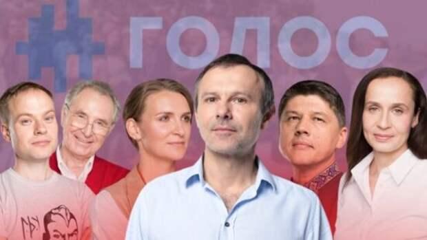 Партия «Голос» начала испытывать недостаток кадров после ухода Вакарчука