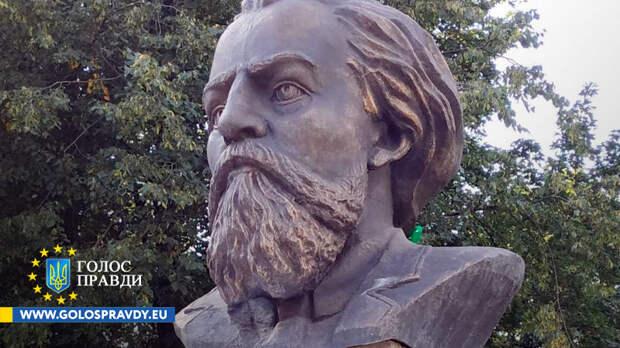 Памятник великому русскому писателю открыли на Черниговщине