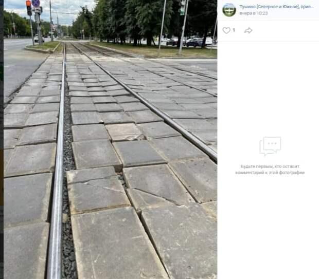 Возле станции метро «Сходненская» новая плитка «пошла ходуном»