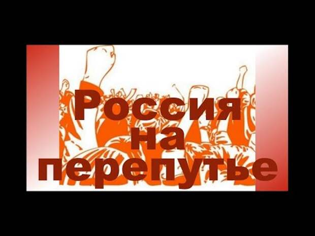 Утечка мозгов из России.