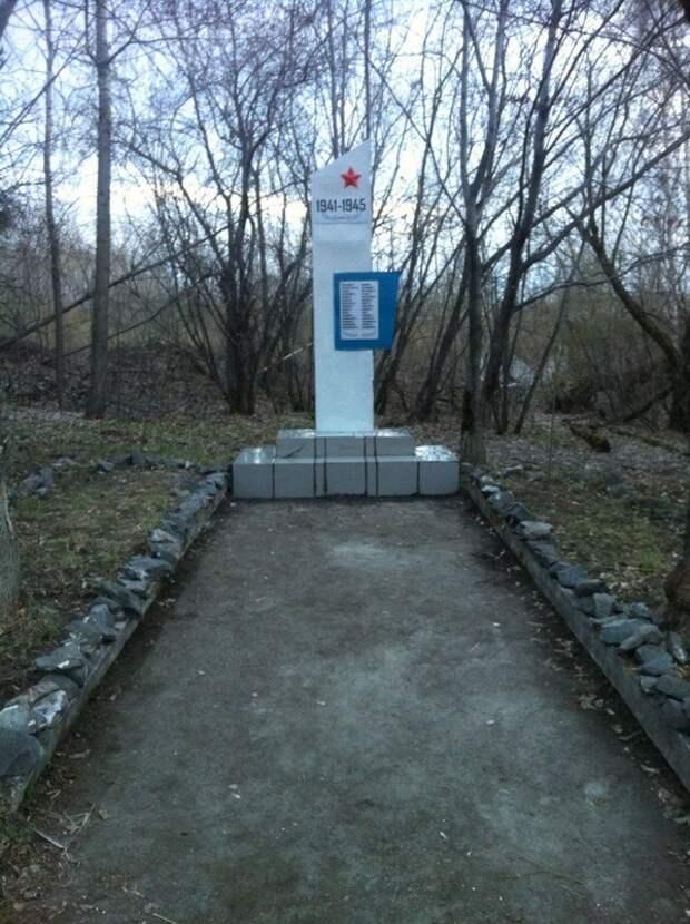 Ребята восстановили памятник героям! 9 Мая, памятник, Россия, восстановили, молодцы, длиннопост