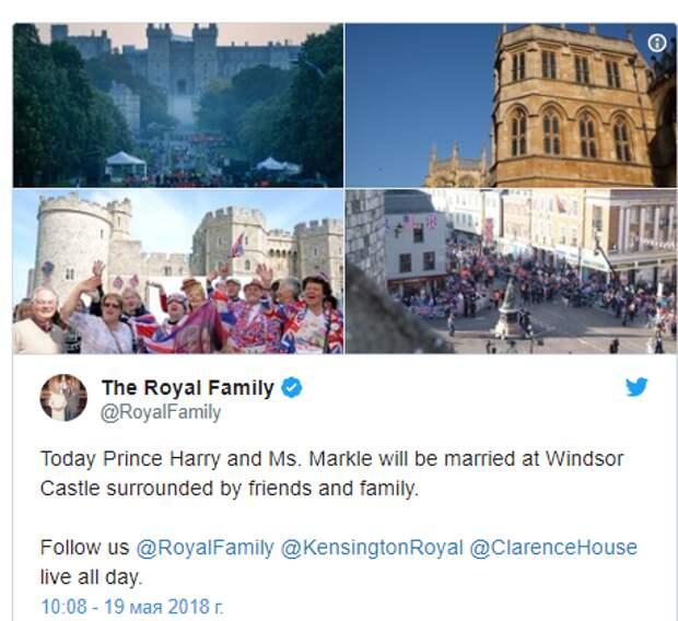 Королева Елизавета II сделала внуку шикарный свадебный подарок
