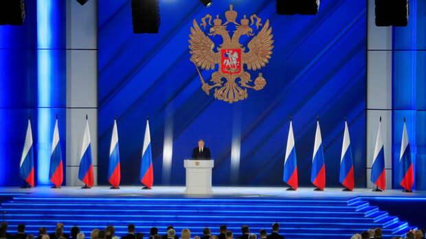 Власти Оренбургской области прокомментировали послание Путина Федеральному собранию