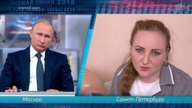Гражданка Украины изСирии получила российский паспорт