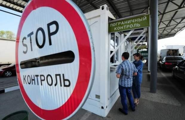 Крымские пограничники задержали украинца с фальшивым паспортом