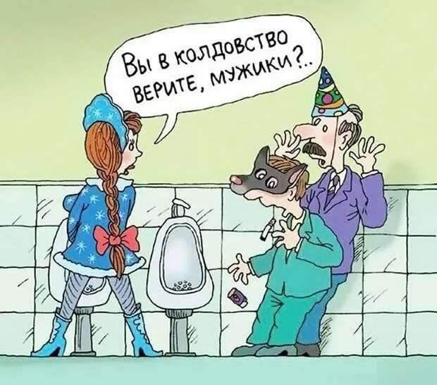 Неадекватный юмор из социальных сетей. Подборка chert-poberi-umor-chert-poberi-umor-45290614122020-6 картинка chert-poberi-umor-45290614122020-6