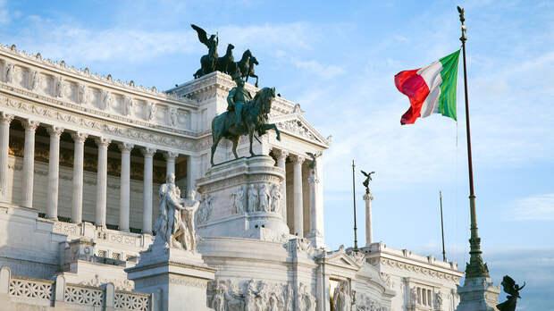 В РСТ оценили ситуацию вокруг Италии