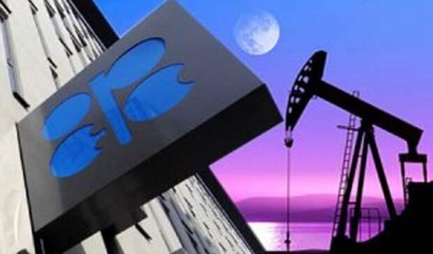 Fitch: сделка ОПЕК+ принесла России $30–40млрд