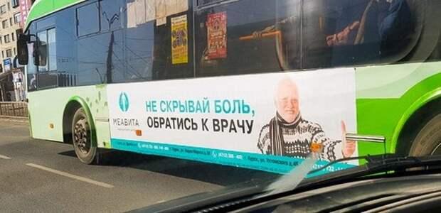 Прикольная эксцентричная реклама