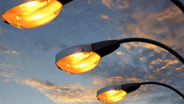 Около 20 тыс жителей Подмосковья проголосовали за строительство освещения в 2021 году
