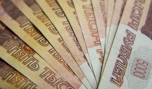 Пенсионный фонд вОренбуржье несмог «выбить» деньги изотца мальчика