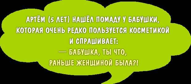 http://mirpozitiva.ru/uploads/posts/2015-10/1446305500_304_2.png