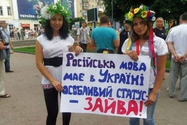 Украина копирует опыт ЮАР 1948-89 и нацистов в Чехии 1939-45