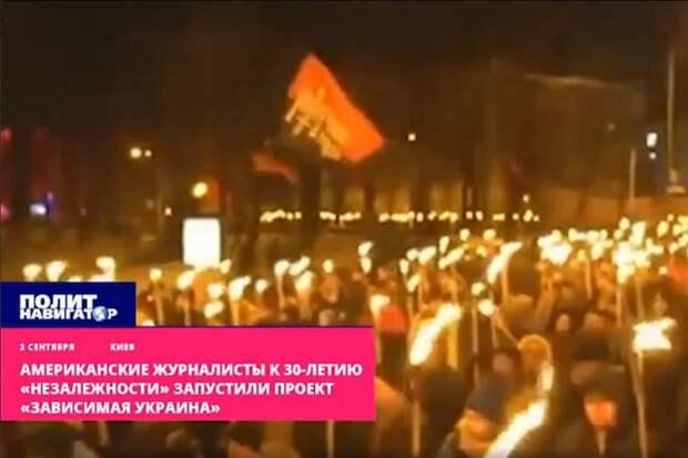 В США вышел ролик про Украину – «Разруха, произвол и нацисты»