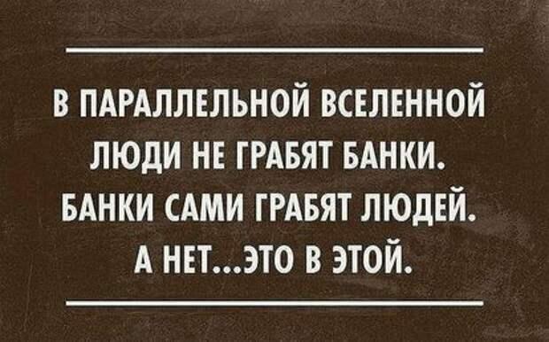 Черный( и не только) юмор в картинках. Выпуск 1.