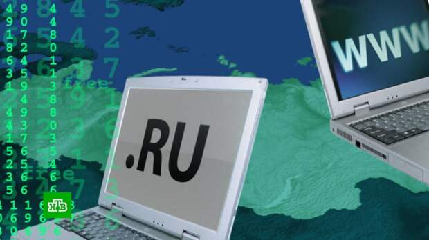 Российский Интернет проверили на суверенность