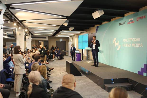 В Москве стартовала «Мастерская новых медиа»