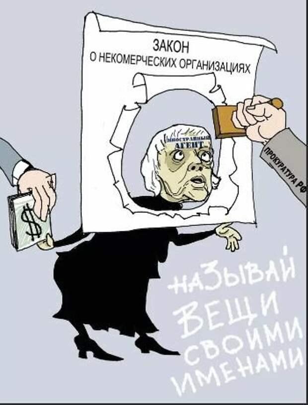 Где же я харчеваться буду? Путин лишает правозащитников куска хлеба