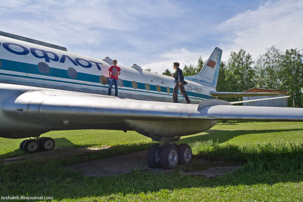 Aviation Museum-79