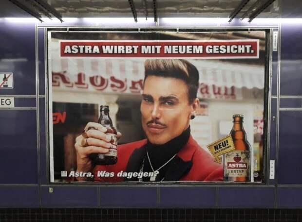 За что агитирует западная реклама? Впечатления от прогулки по Гамбургу