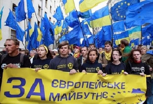 Душой Украина уже в Европе (фото из открытых источников)