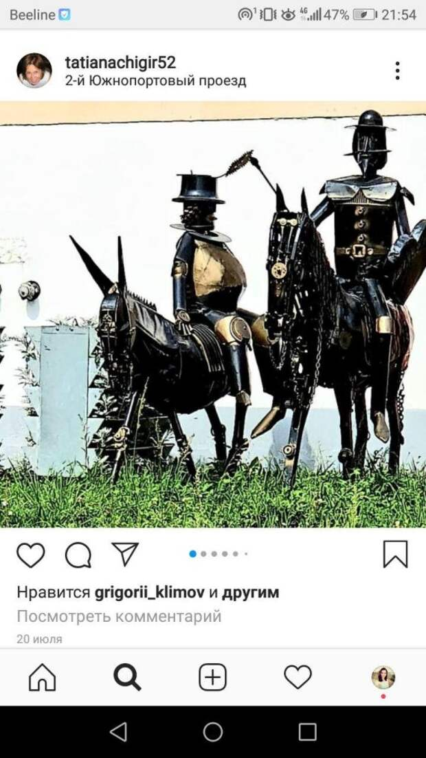 Фото дня: Дон Кихот и Санчо Панса обитают в Южнопортовом