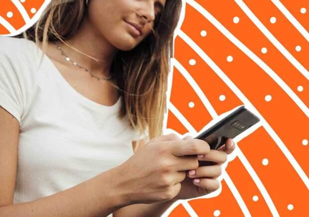 Перевод средств с мобильного на карту: способы и условия