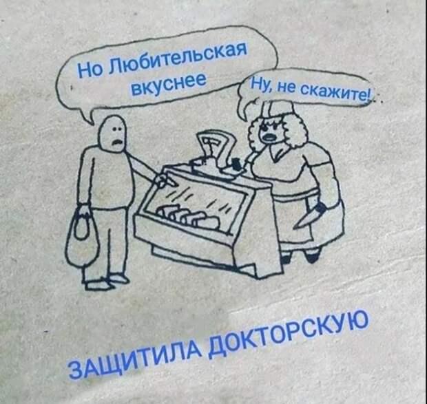 Врач спрашивает пациента:  - Вы курите?...