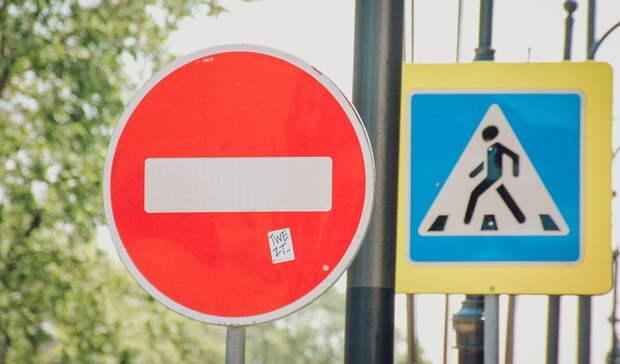 Улицу Первоцветная временно закроют вНижнем Новгороде