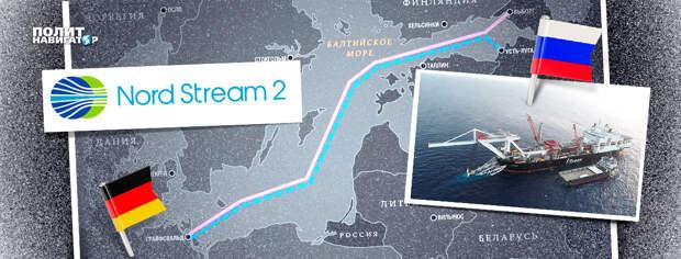 Американские санкции уже не могут остановить завершение «Северного потока-2»