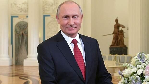 Путин поздравил жителей Подмосковья с 90‑летием Московской области