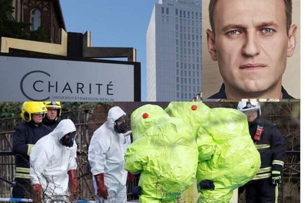 Ave Навальному от сирийских террористов