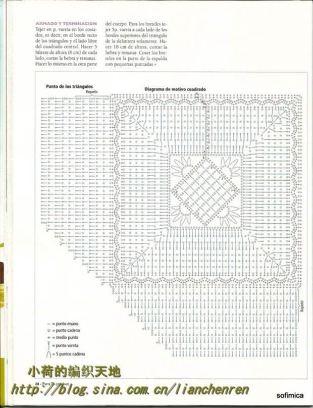 загруженное (537x700, 302Kb)