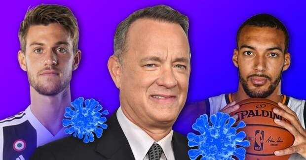 32 знаменитости, у которых обнаружили коронавирус