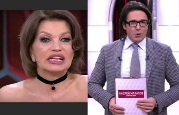 Мордобой в шоу Андрея Малахова обсуждают на государственном уровне