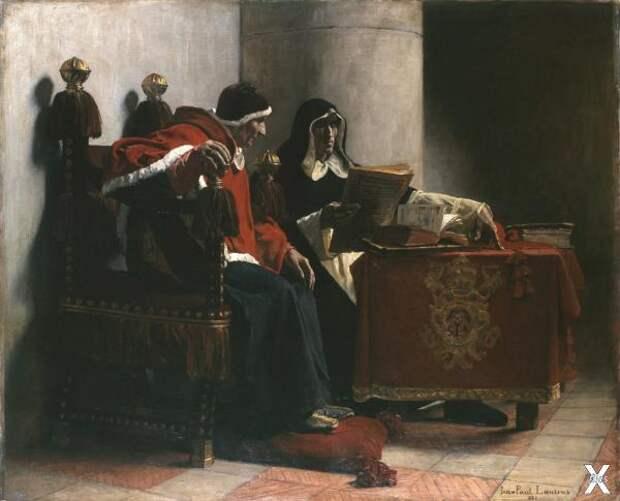 Папа и инквизитор. Картина Жан-Поля Л...