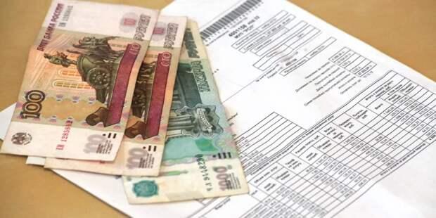 Два жителя СВАО лишились отдельных квартир из-за долгов по «коммуналке»