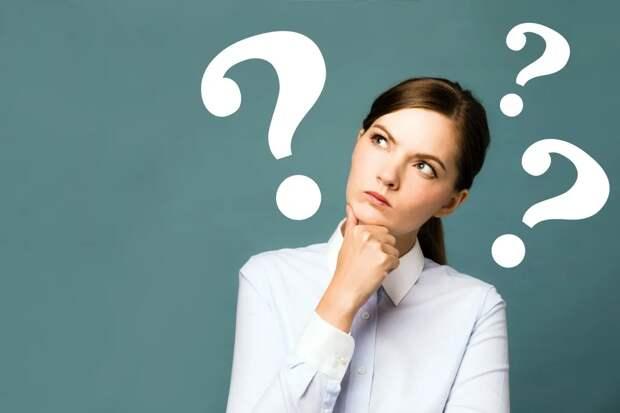Шестнадцать вопросов для сближения с людьми.