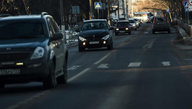 Подмосковным автолюбителям рекомендовали соблюдать скорость из‑за гололедицы 21 февраля
