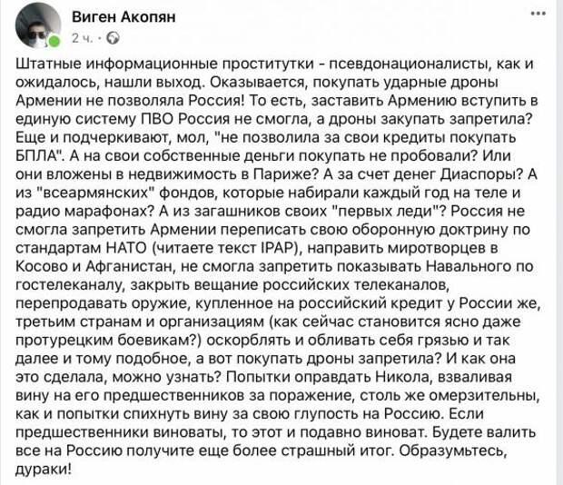 Россия, защити нас и уйди
