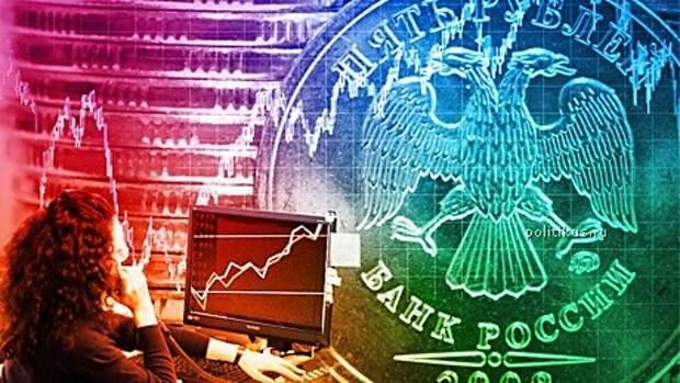 Вместо стагнации экономика России начала разгон
