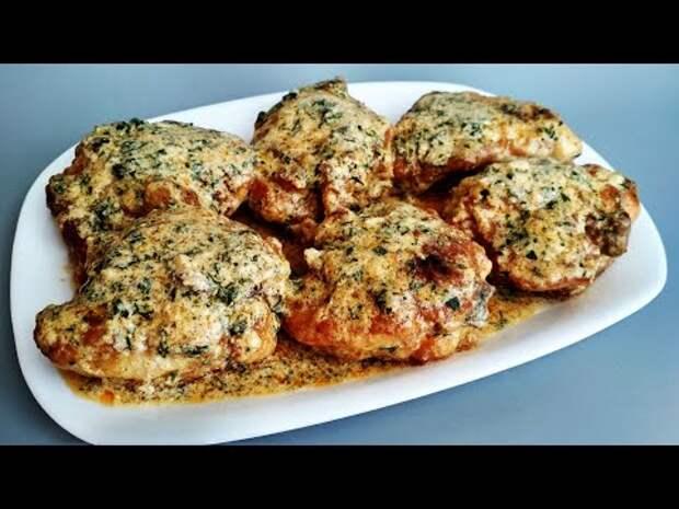 Ресторанное блюдо из обычной курицы в домашних условиях просто, быстро и вкусно